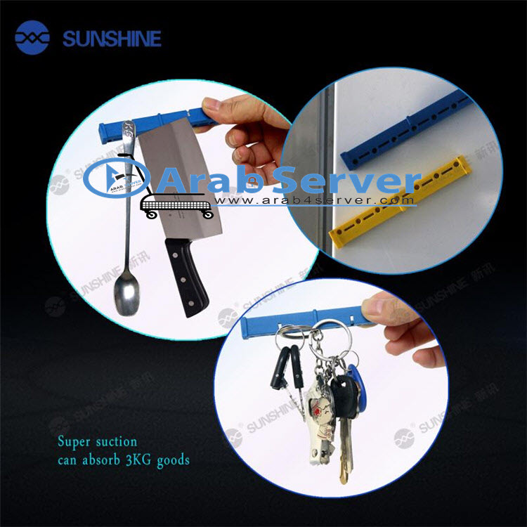 Sunshine SS-020 Magnetic Tool Holder