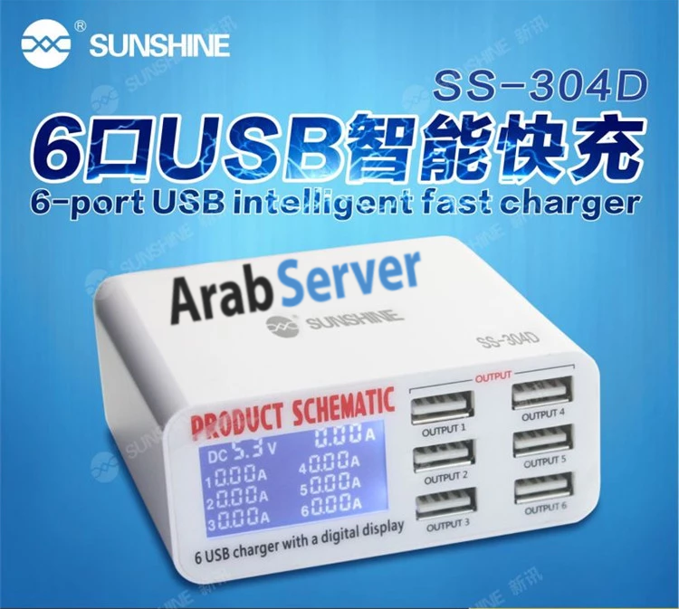 SUNSHINE SS-304D Charger Adapter