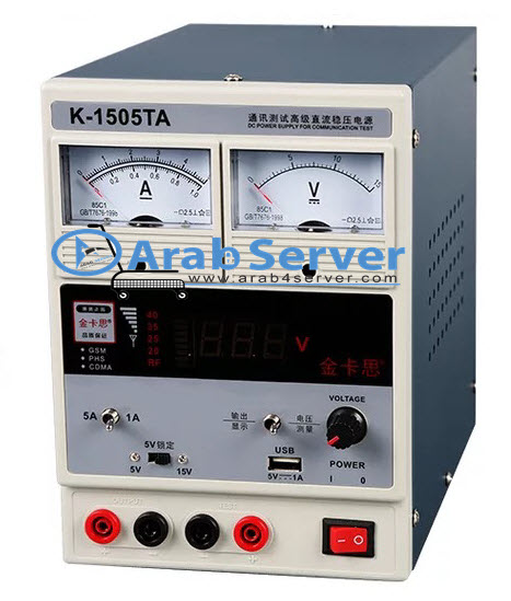 Power Supply DC 15V 5A