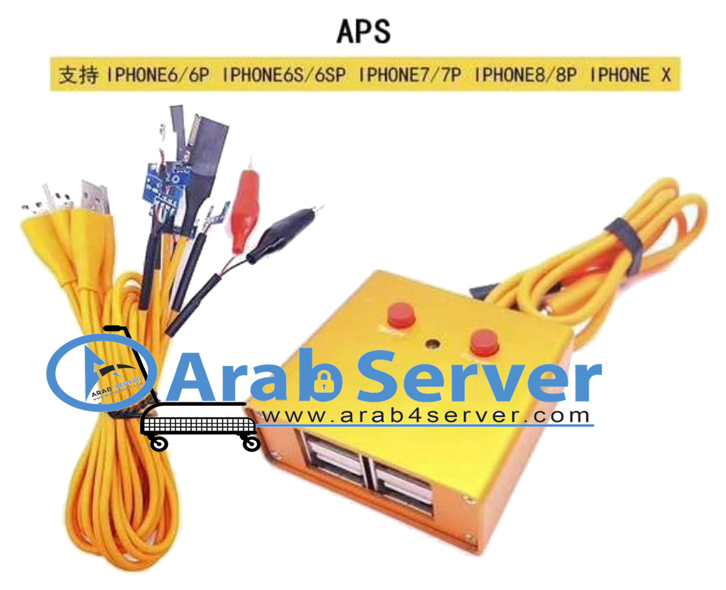 APS POWER LINE WITH ON/OFF SWITCH